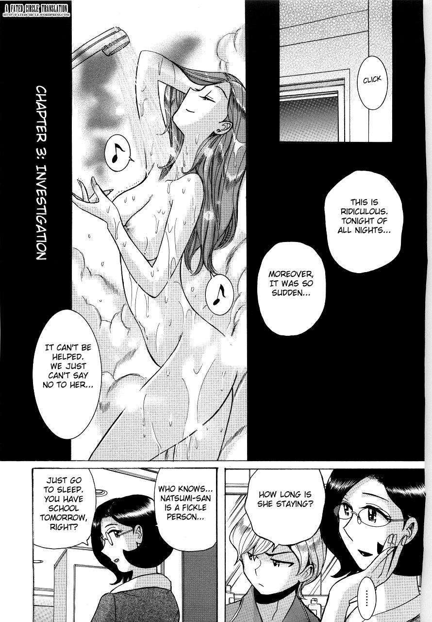 [Kojima Miu] Nympho Maman Boshi Soukan - Mama no Shikyuu wa Boku no Mono Ch. 1-7 [English] [Fated Circle] 48
