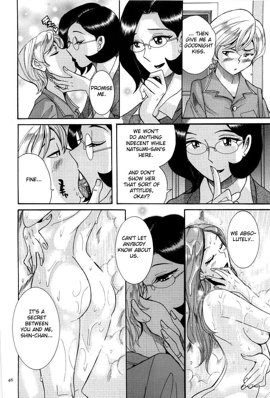 [Kojima Miu] Nympho Maman Boshi Soukan - Mama no Shikyuu wa Boku no Mono Ch. 1-7 [English] [Fated Circle] 49