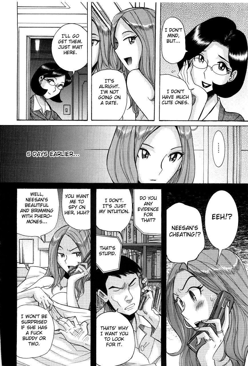 [Kojima Miu] Nympho Maman Boshi Soukan - Mama no Shikyuu wa Boku no Mono Ch. 1-7 [English] [Fated Circle] 51