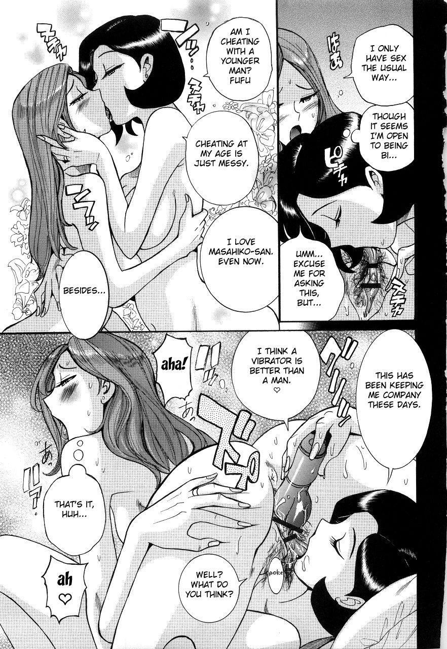 [Kojima Miu] Nympho Maman Boshi Soukan - Mama no Shikyuu wa Boku no Mono Ch. 1-7 [English] [Fated Circle] 74