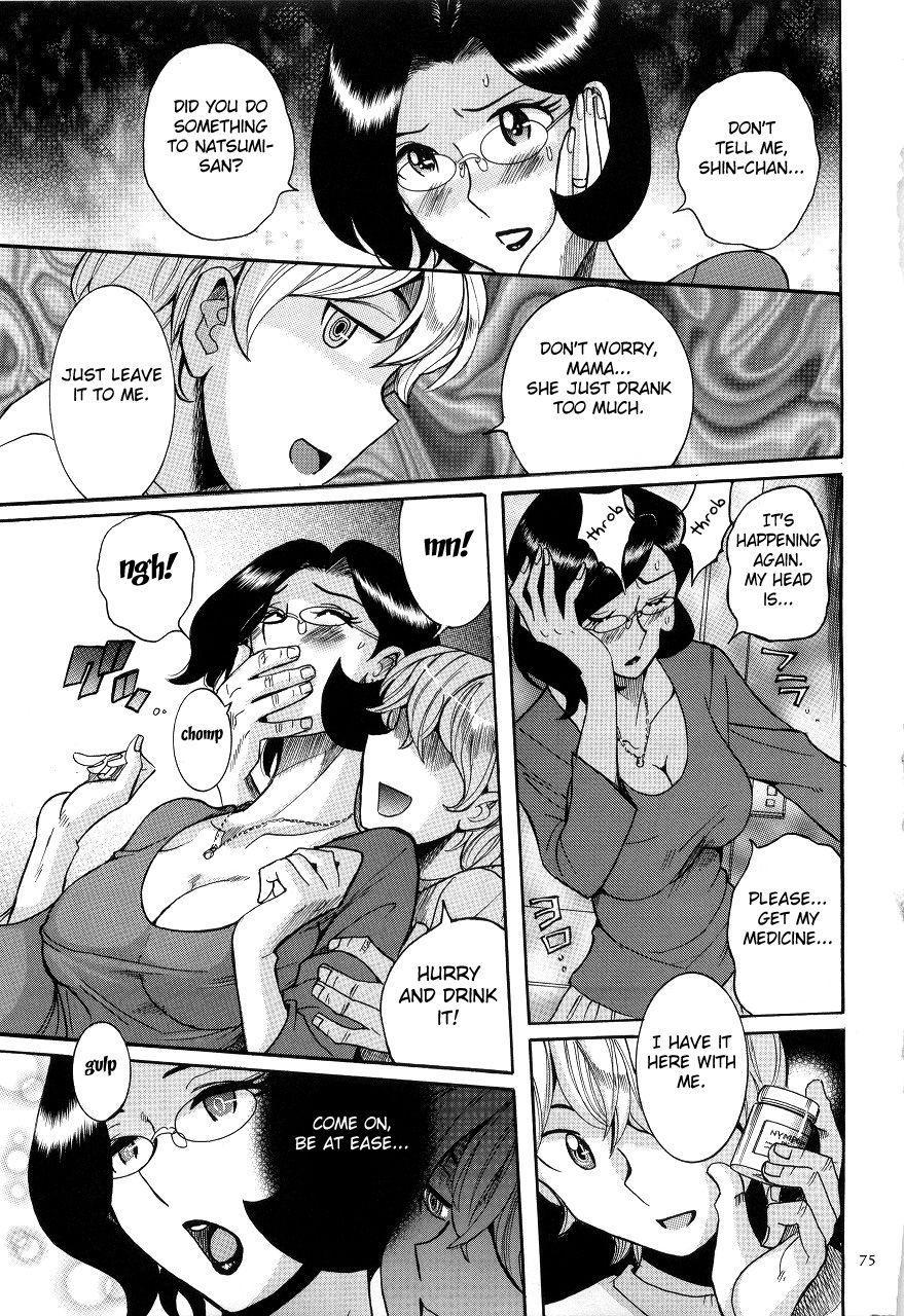 [Kojima Miu] Nympho Maman Boshi Soukan - Mama no Shikyuu wa Boku no Mono Ch. 1-7 [English] [Fated Circle] 78