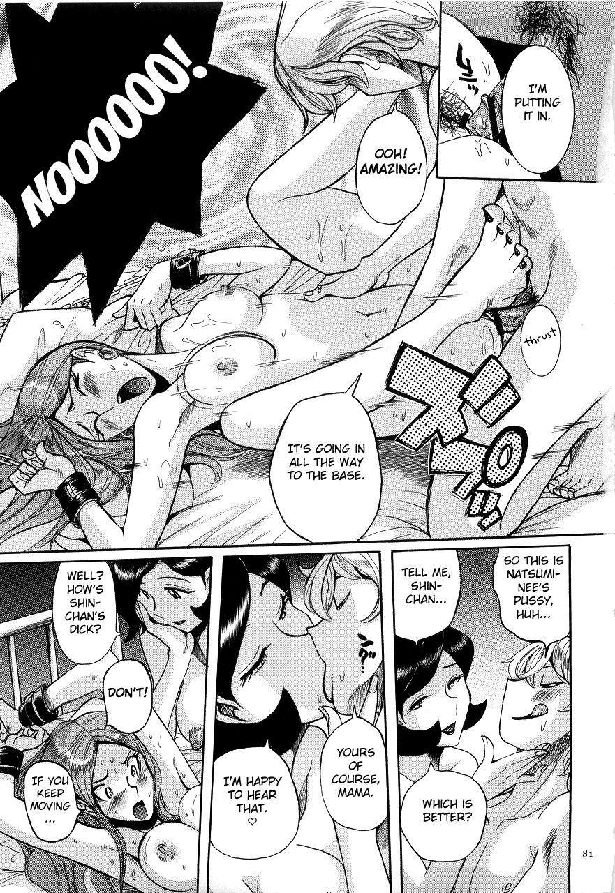 [Kojima Miu] Nympho Maman Boshi Soukan - Mama no Shikyuu wa Boku no Mono Ch. 1-7 [English] [Fated Circle] 84
