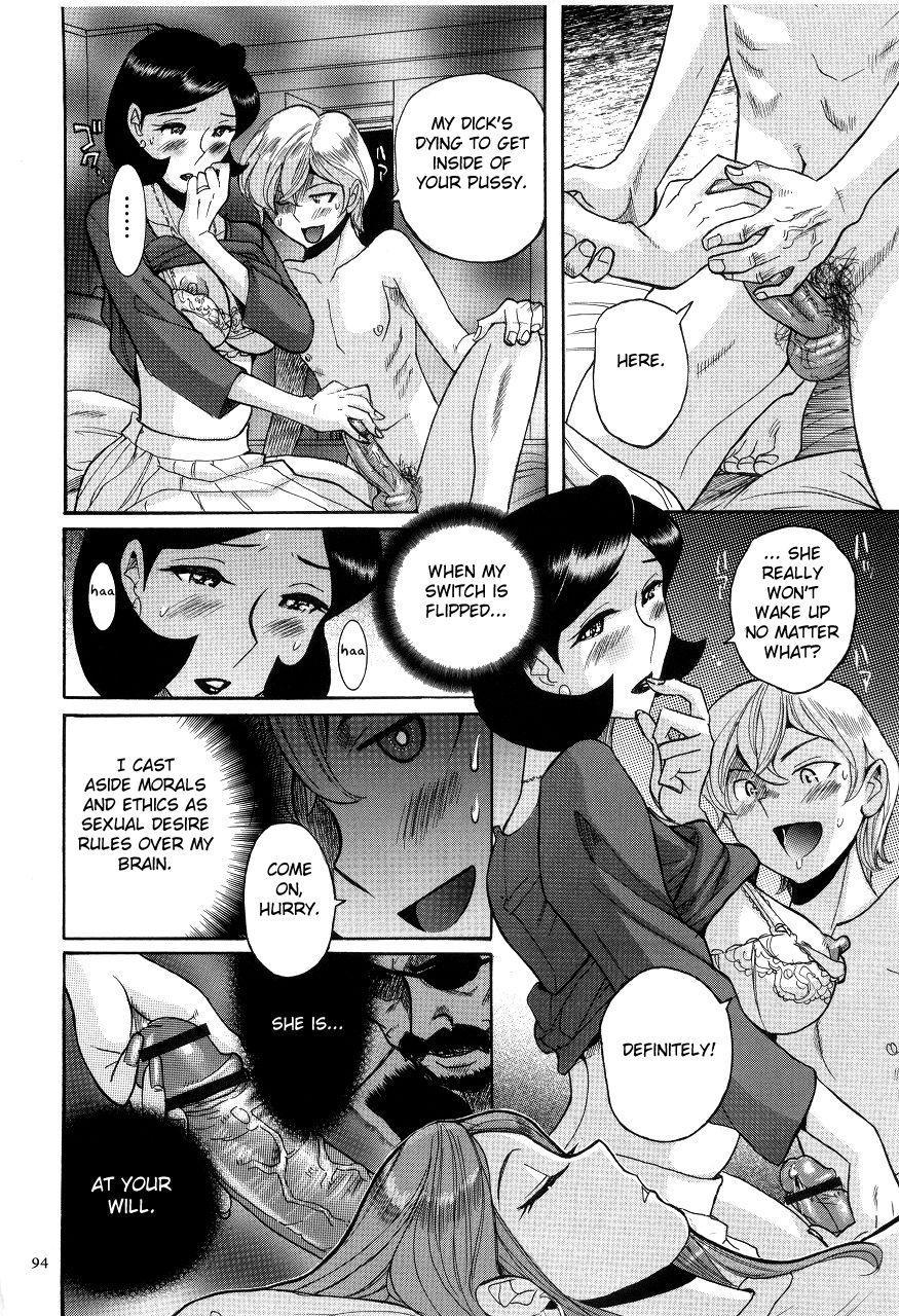 [Kojima Miu] Nympho Maman Boshi Soukan - Mama no Shikyuu wa Boku no Mono Ch. 1-7 [English] [Fated Circle] 97