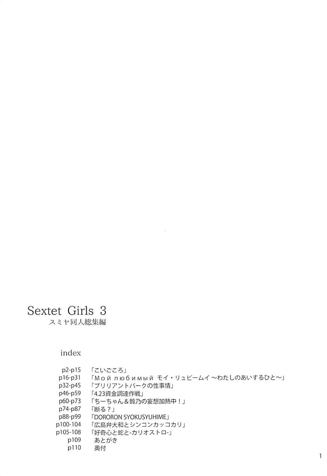 Sextet Girls 3 1
