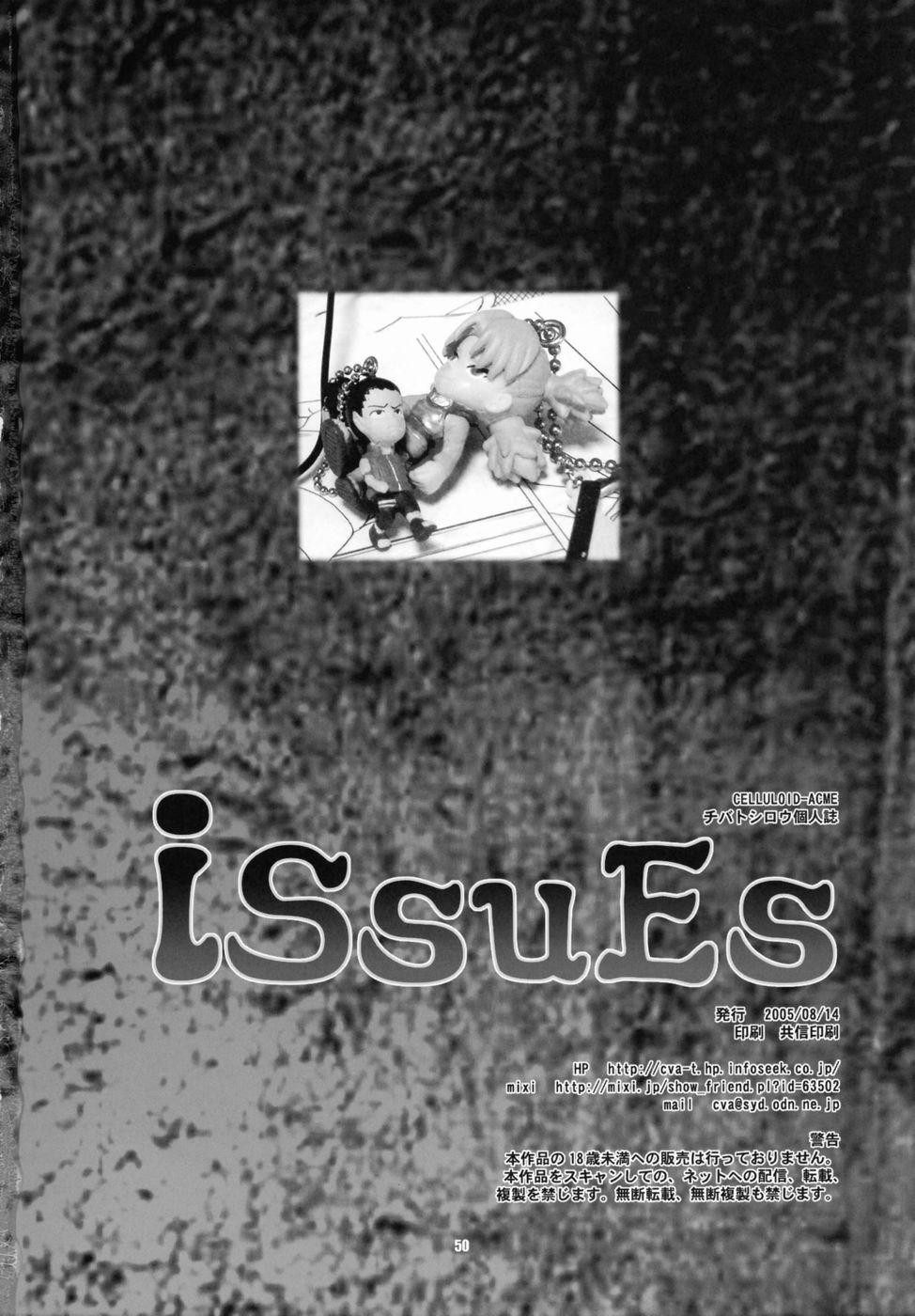 Issues 43