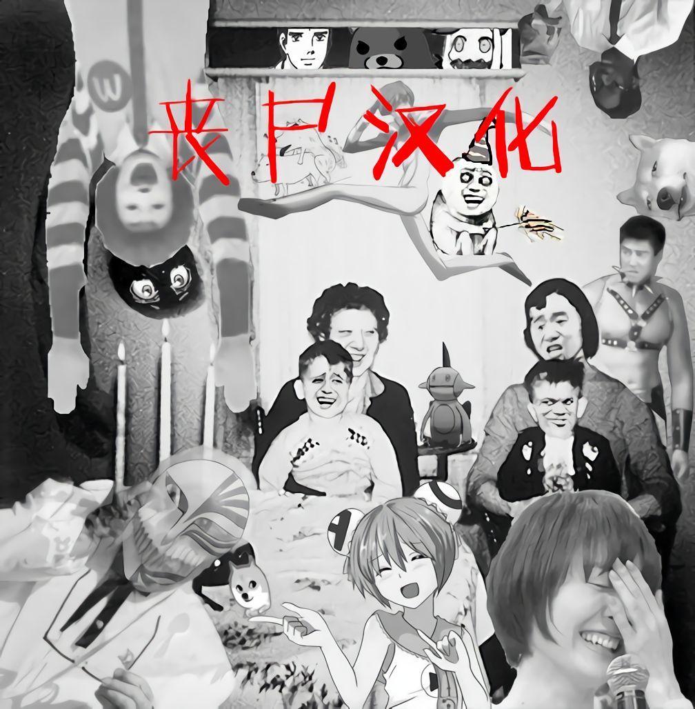 NeCafe no Omogami-san   网咖里的主神小姐 23