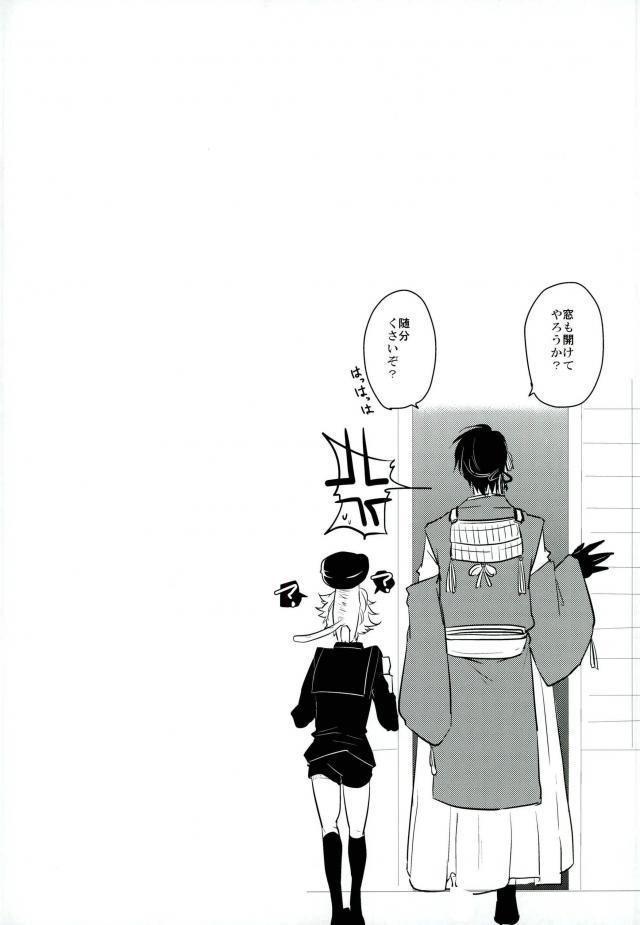 Ichigo Hitofuri no Kenshin 34