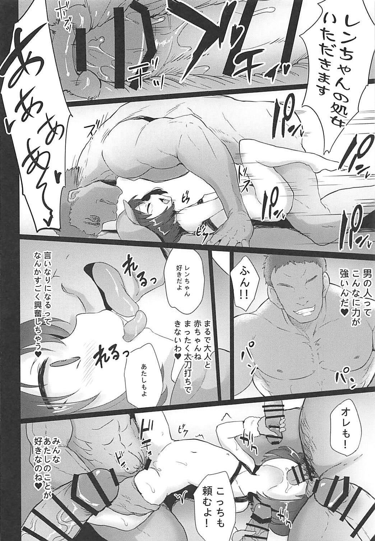 Llenn & Fuka to Youjo sex party 10