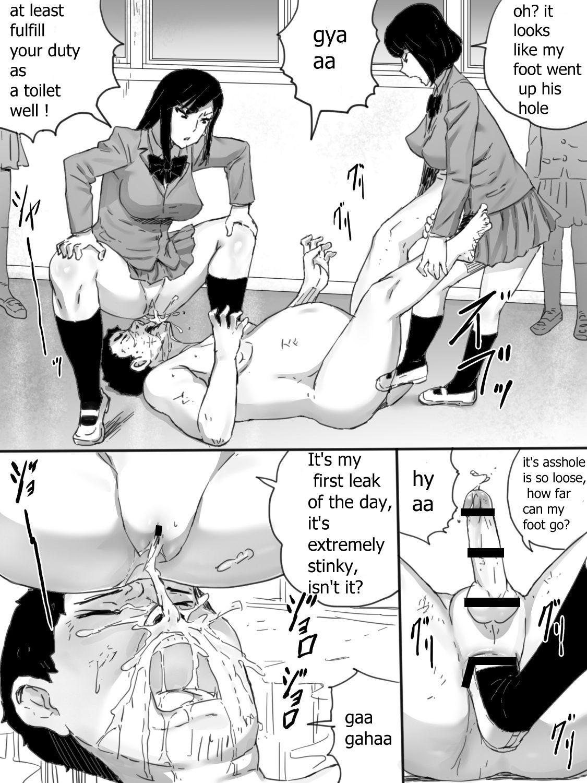 Kousha no Kaiinu 10