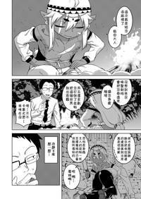 Isekai de Elf no Yuushaga Yome ni Natte Kureru You desu !? 4