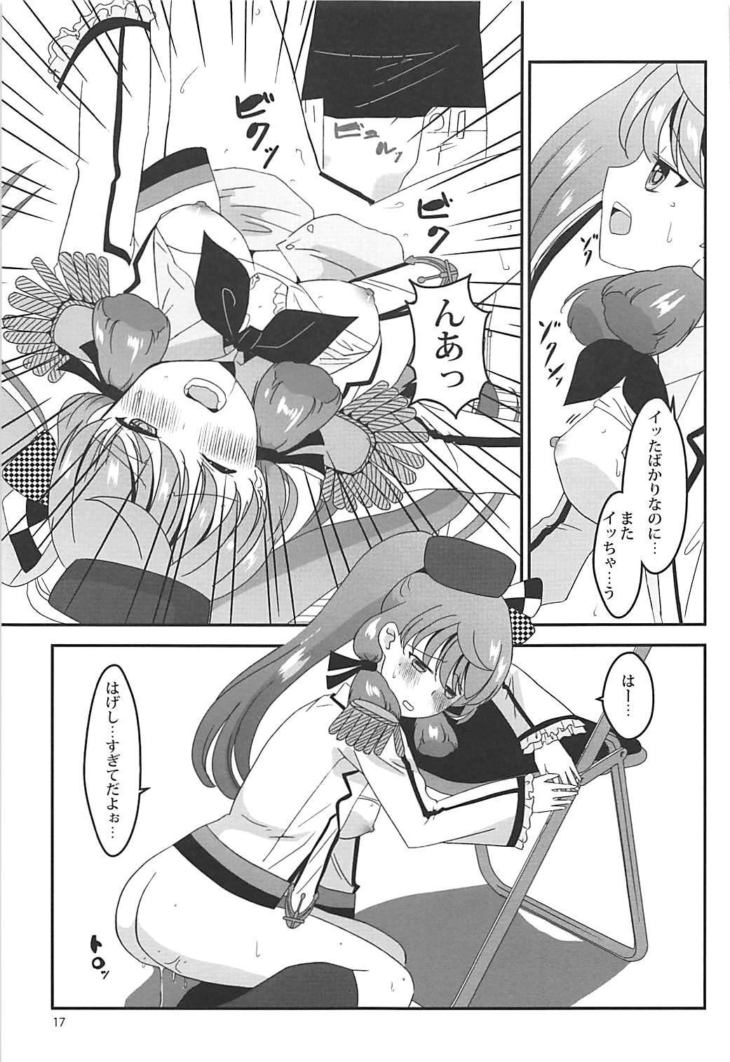 Renshuu Kousakukan Akashima 16