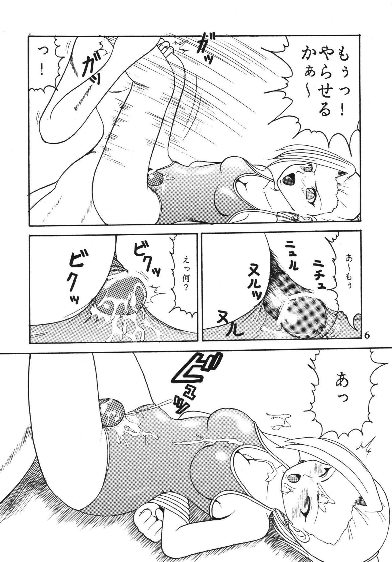 Gokuhi Tokkun Datteba Yo 6