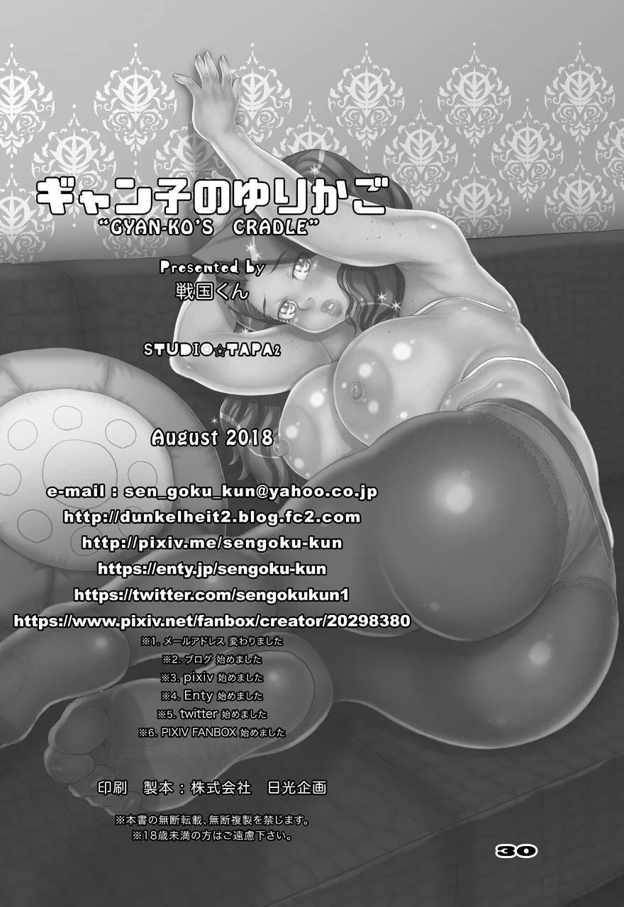 [Studio Tapa Tapa (Sengoku-kun)] Gyanko no Yurikago - Gyan-ko's Cradle (Gundam Build Fighters Try) [Digital] 28