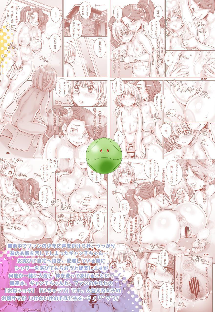 [Studio Tapa Tapa (Sengoku-kun)] Gyanko no Yurikago - Gyan-ko's Cradle (Gundam Build Fighters Try) [Digital] 30