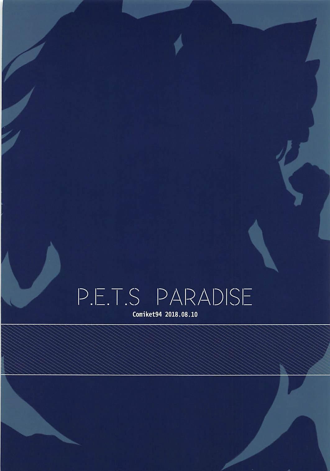 P.E.T.S PARADISE 13