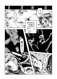 Yokubou Kaiki dai 204 shou 8