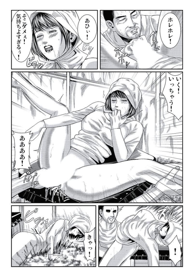 Hitozuma Ijiri 112