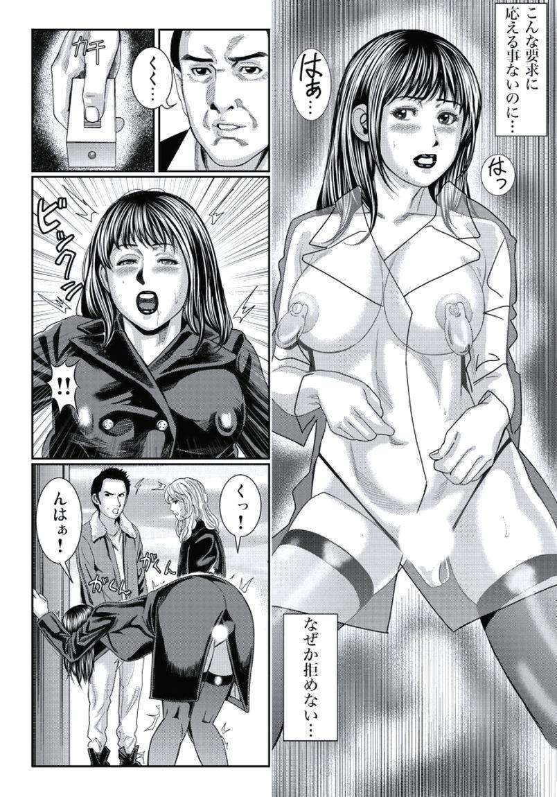 Hitozuma Ijiri 33