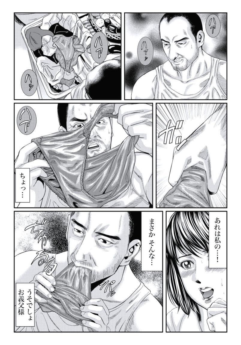 Hitozuma Ijiri 88