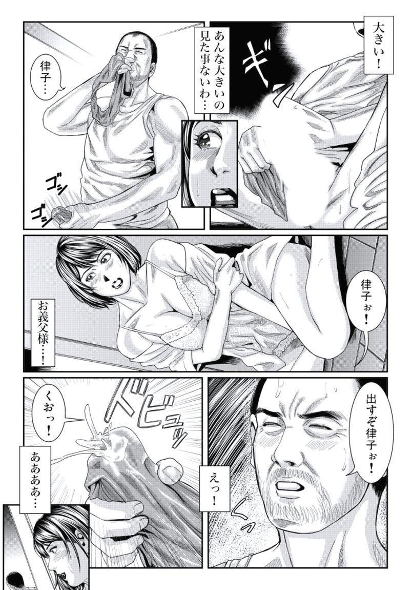 Hitozuma Ijiri 89