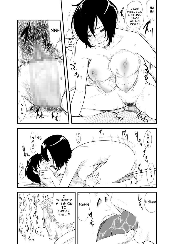 Otetsudai | Assistance 10