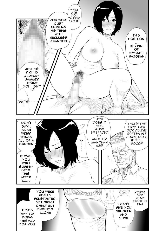 Otetsudai | Assistance 11