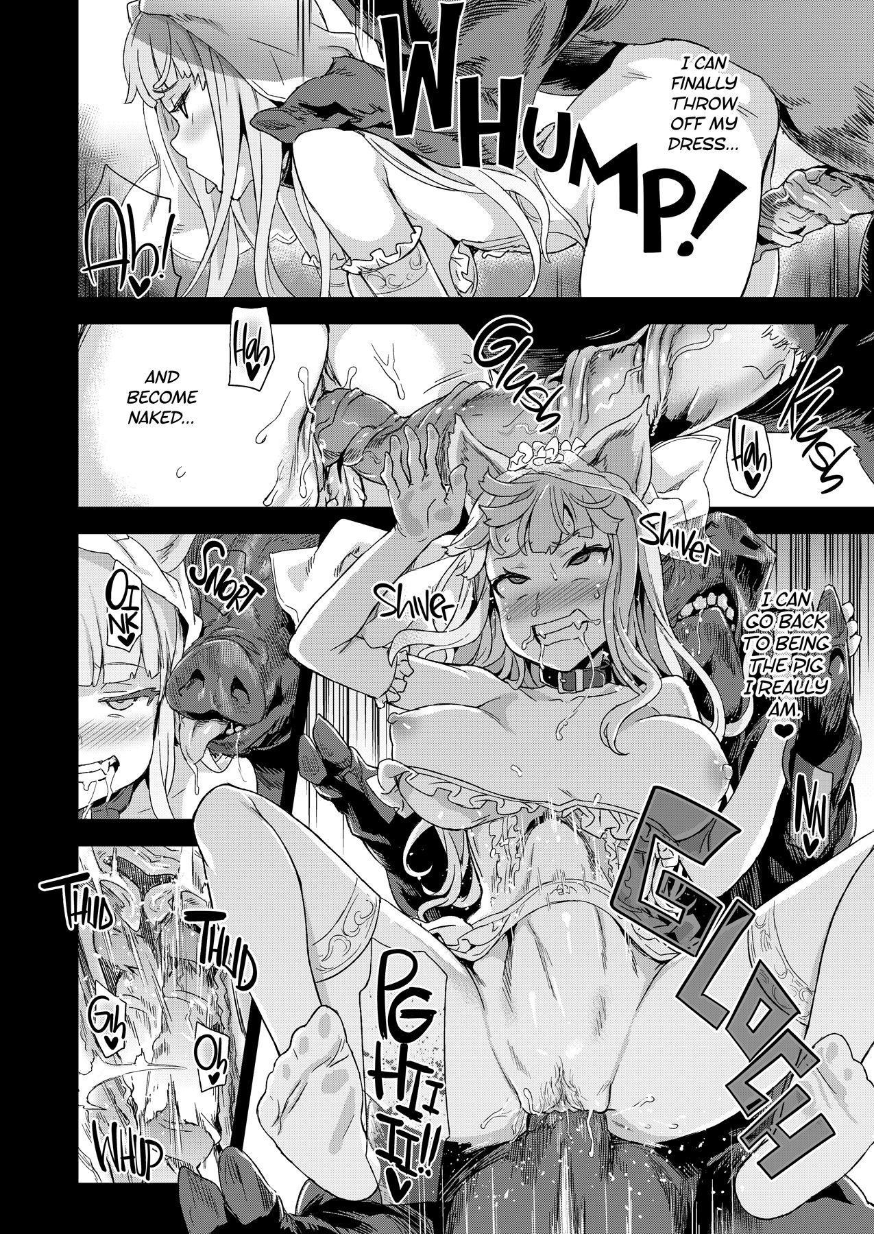VictimGirls 21 Bokujou: Happy End 23