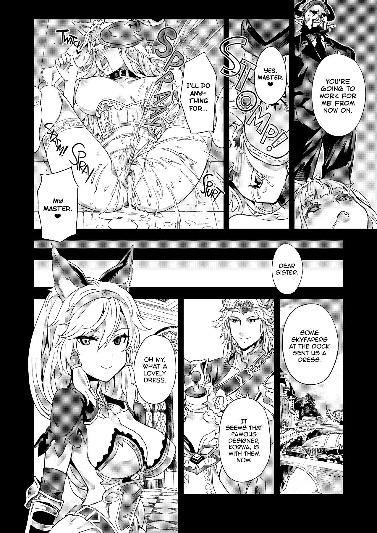 VictimGirls 21 Bokujou: Happy End 27