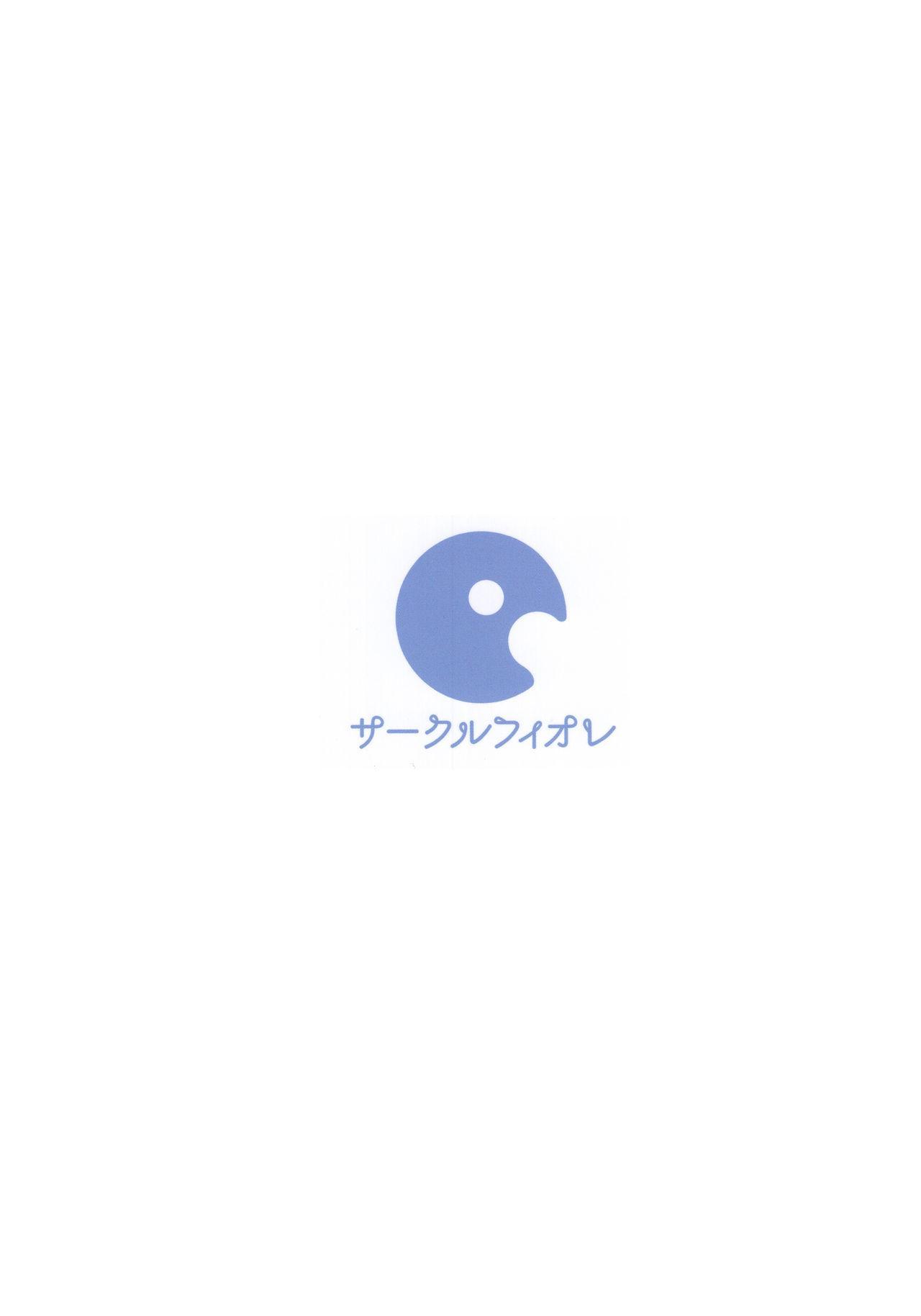 Ryuuou no Kyuujitsu Omote 33