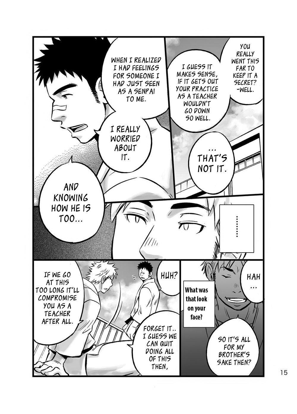 Himitsu | Secret 13