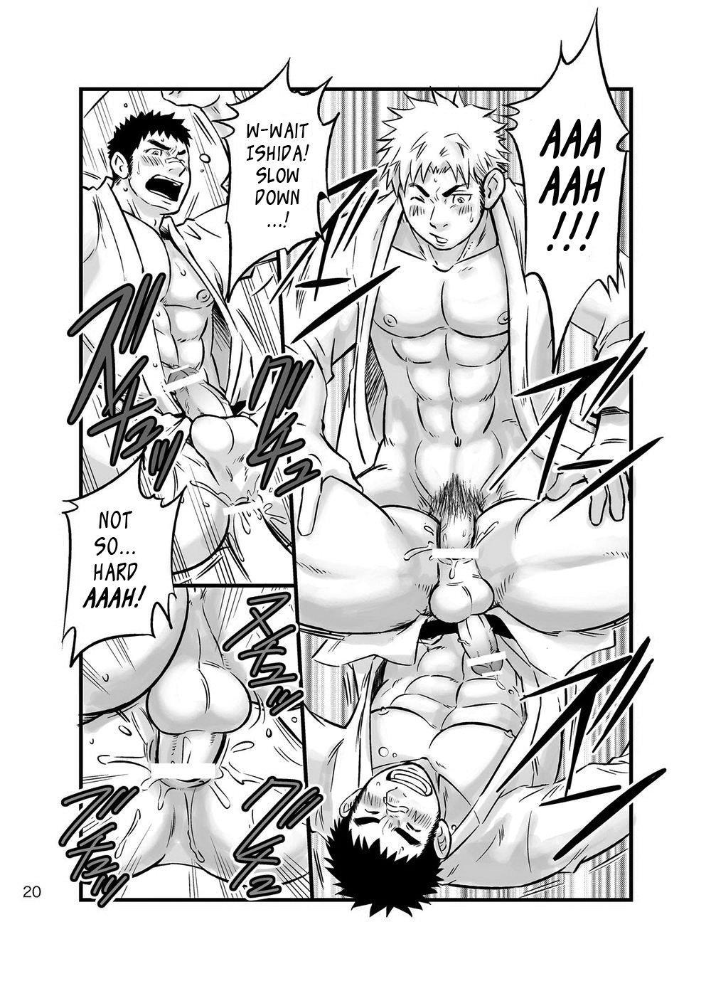 Himitsu | Secret 18