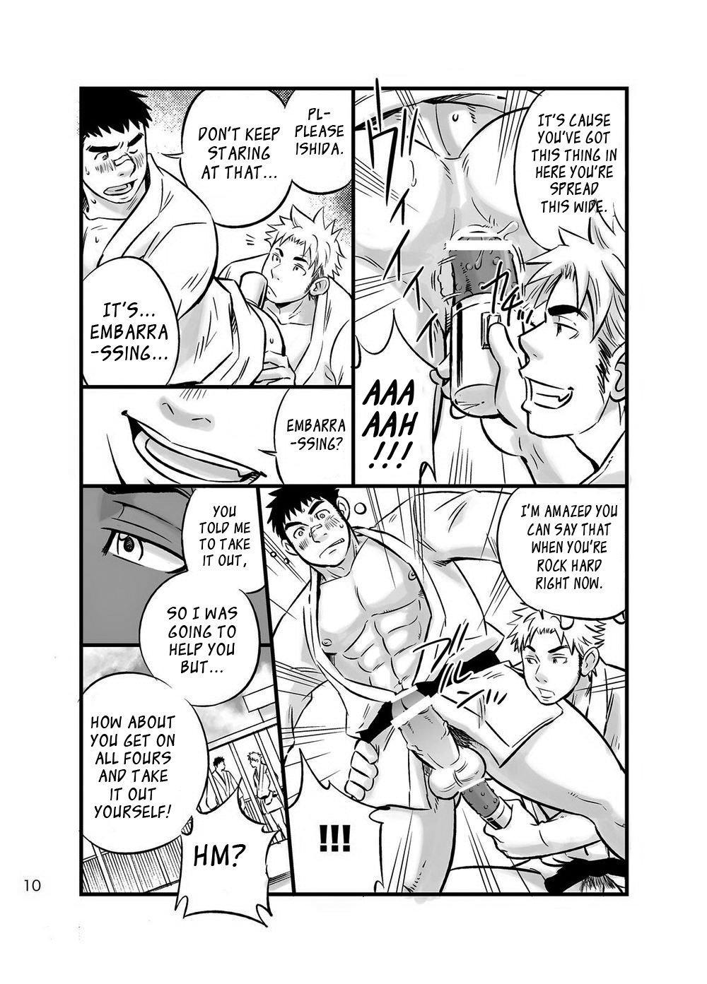 Himitsu | Secret 8