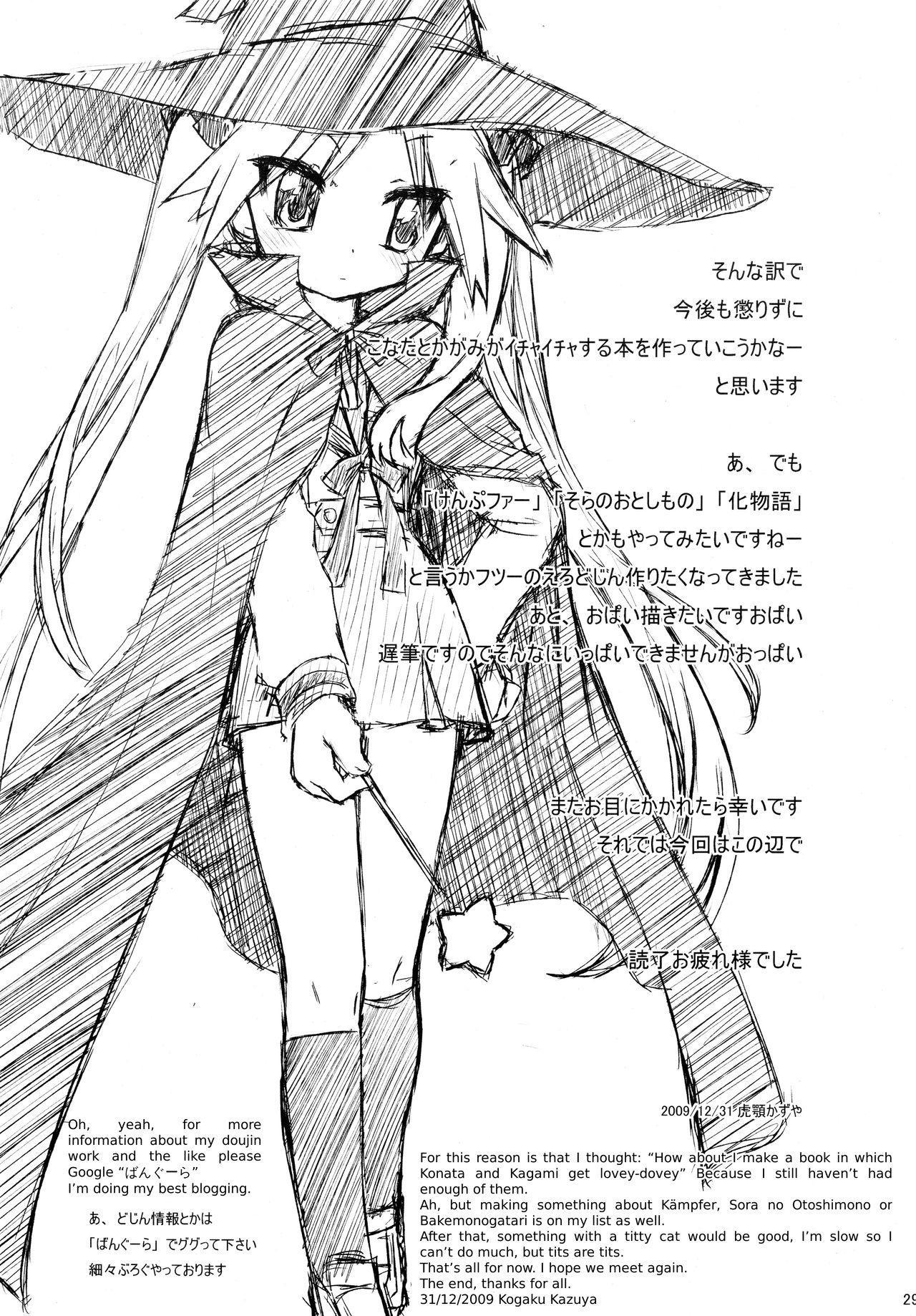 Ijiwaru Kagami. Ijirare Konata. | Meanie Kagami. Teased Konata. 28