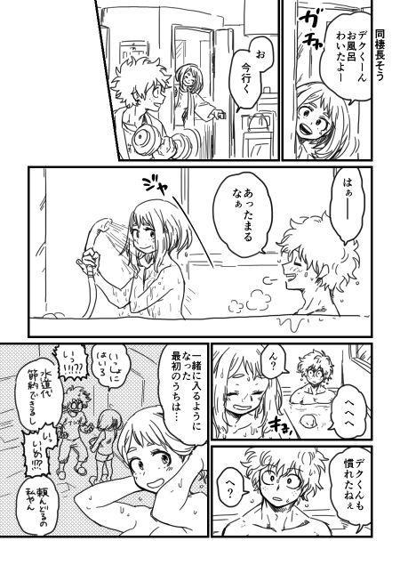 hrak Log 5 19
