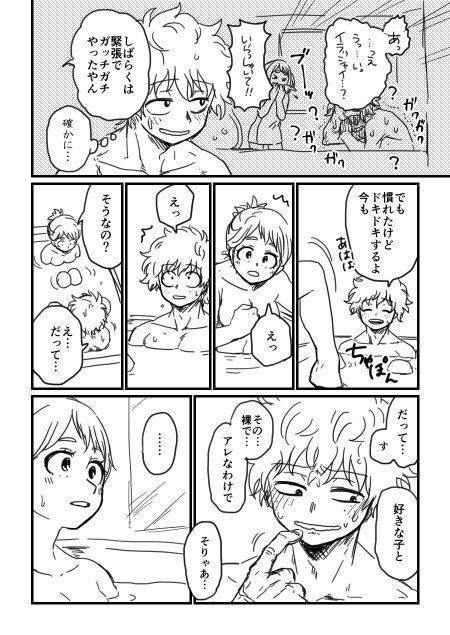 hrak Log 5 20