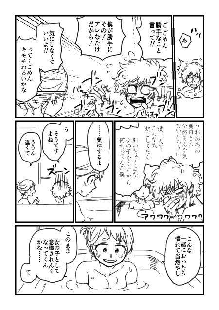 hrak Log 5 21