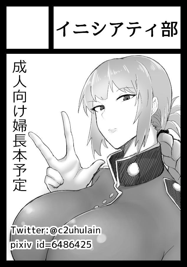 C94 Copybon to C95 Sakuka 5