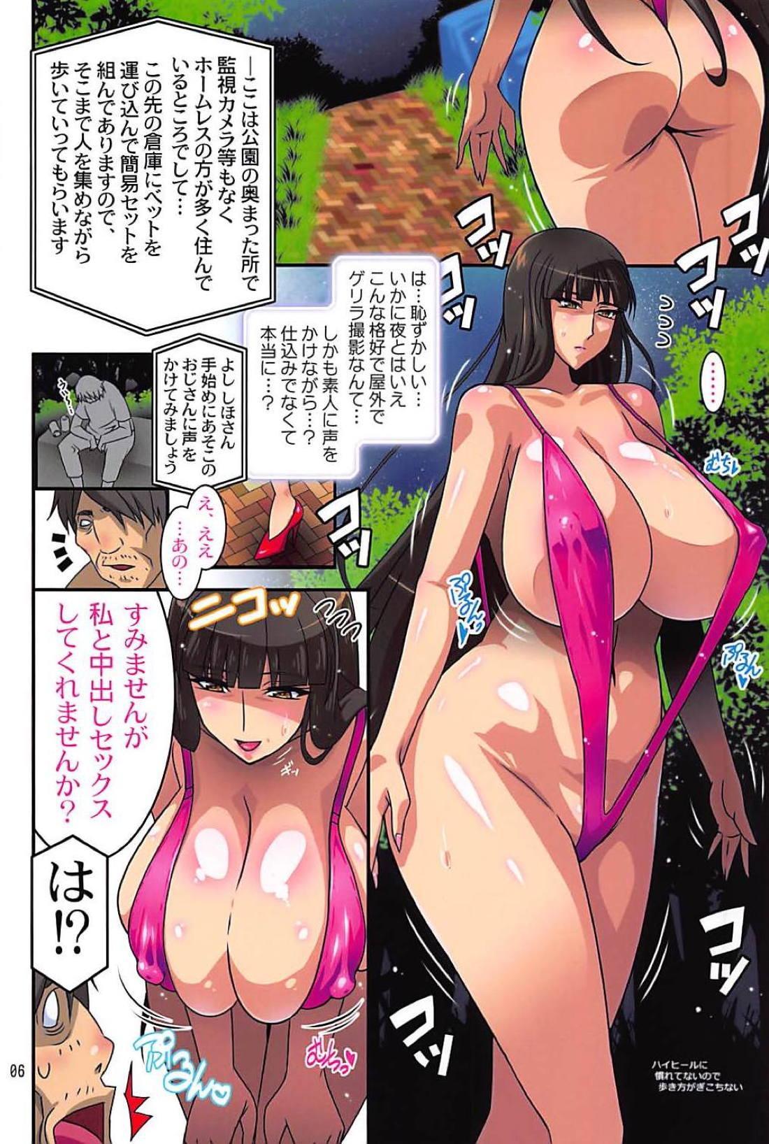 SHIHO 999 4