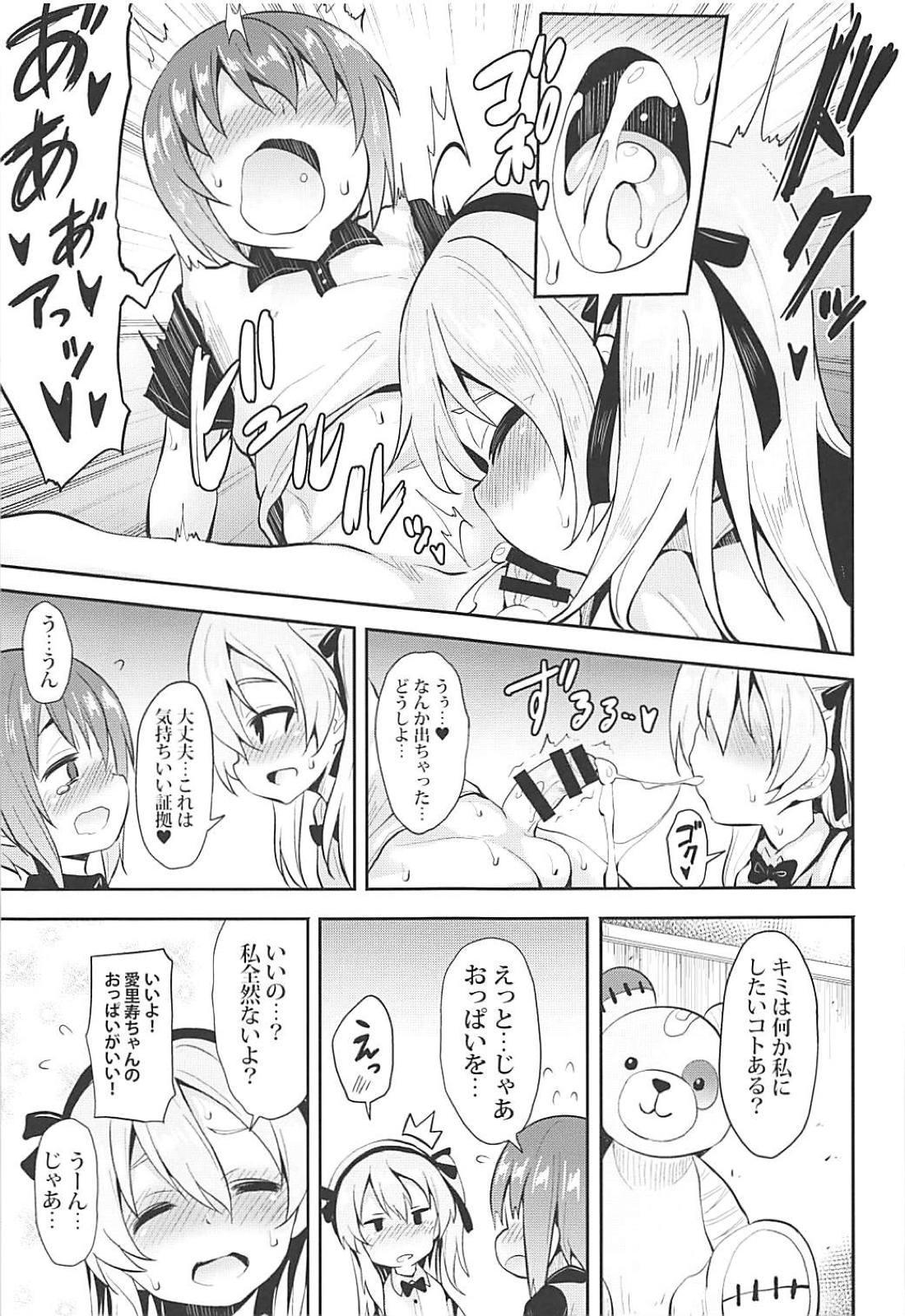 Arisu-chan ni Kokuhaku Shite Mita After 9