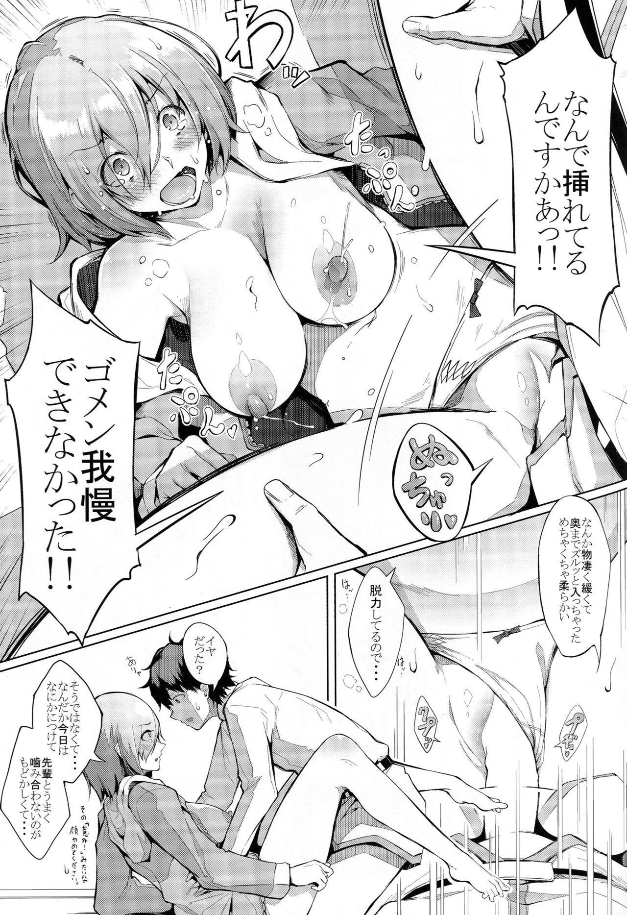 Oppai wa Dai-2 Skill no Aji ga Suru 15