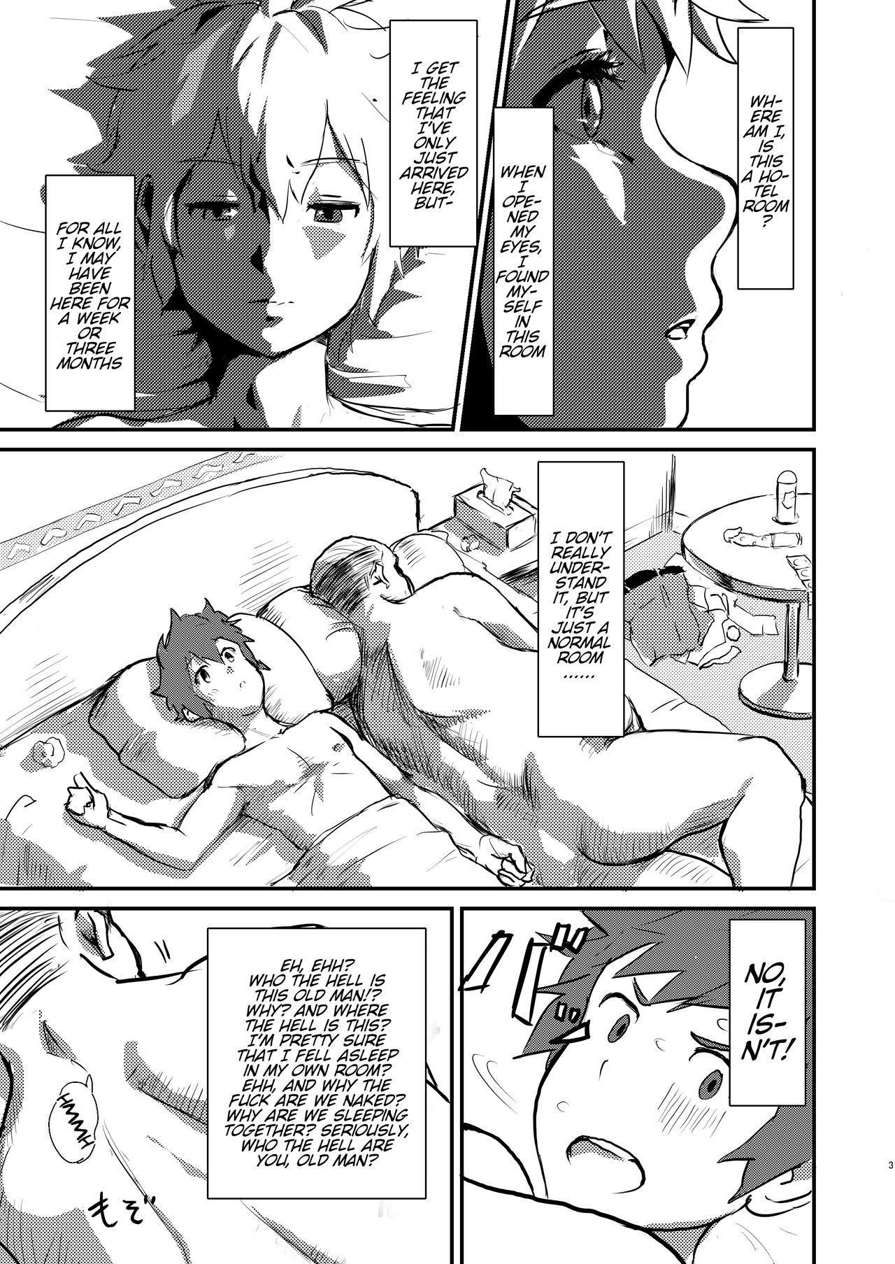 [Goma Brothers (Gomabura)] Taki no Ana. - sissy hole. Zenpen | Taki's Hole. - sissy hole. First Part (Kimi no Na wa.) [English] [alparslan] [Digital] 1
