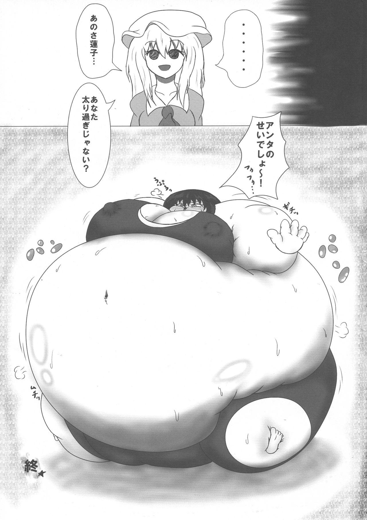 (Reitaisai 15) [HORIC WORKS (Various)] Touhou Bouchou-kei Sougou Goudou-shi `Boujo 2!!!!!!!!' (Touhou Project) 36
