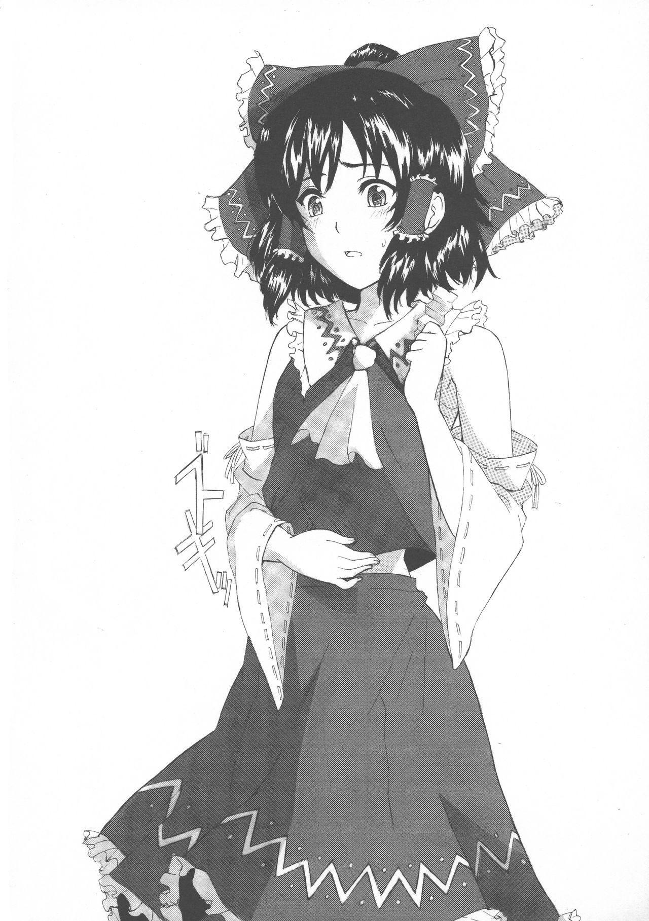 (Reitaisai 15) [HORIC WORKS (Various)] Touhou Bouchou-kei Sougou Goudou-shi `Boujo 2!!!!!!!!' (Touhou Project) 60