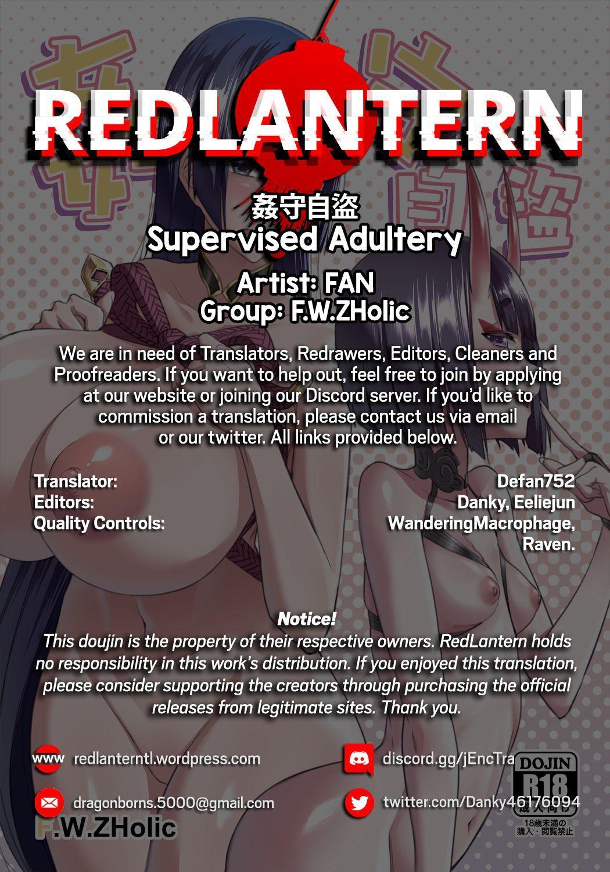 Supervised Adultery 23