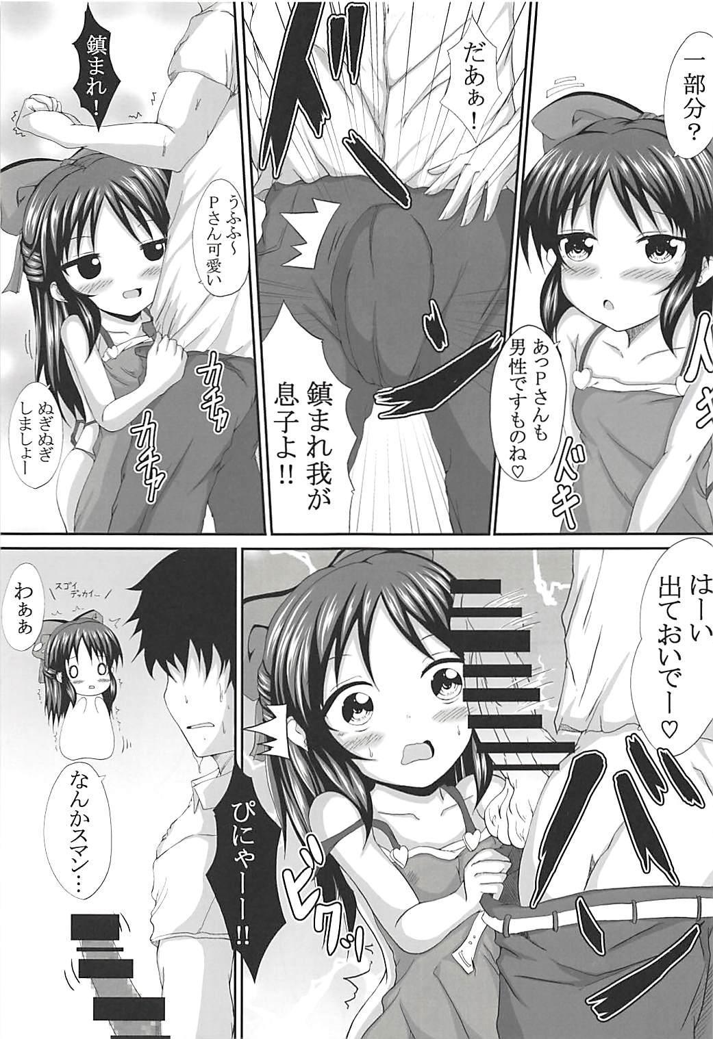 Arisu to Momoka Docchi ni Suru no? 5