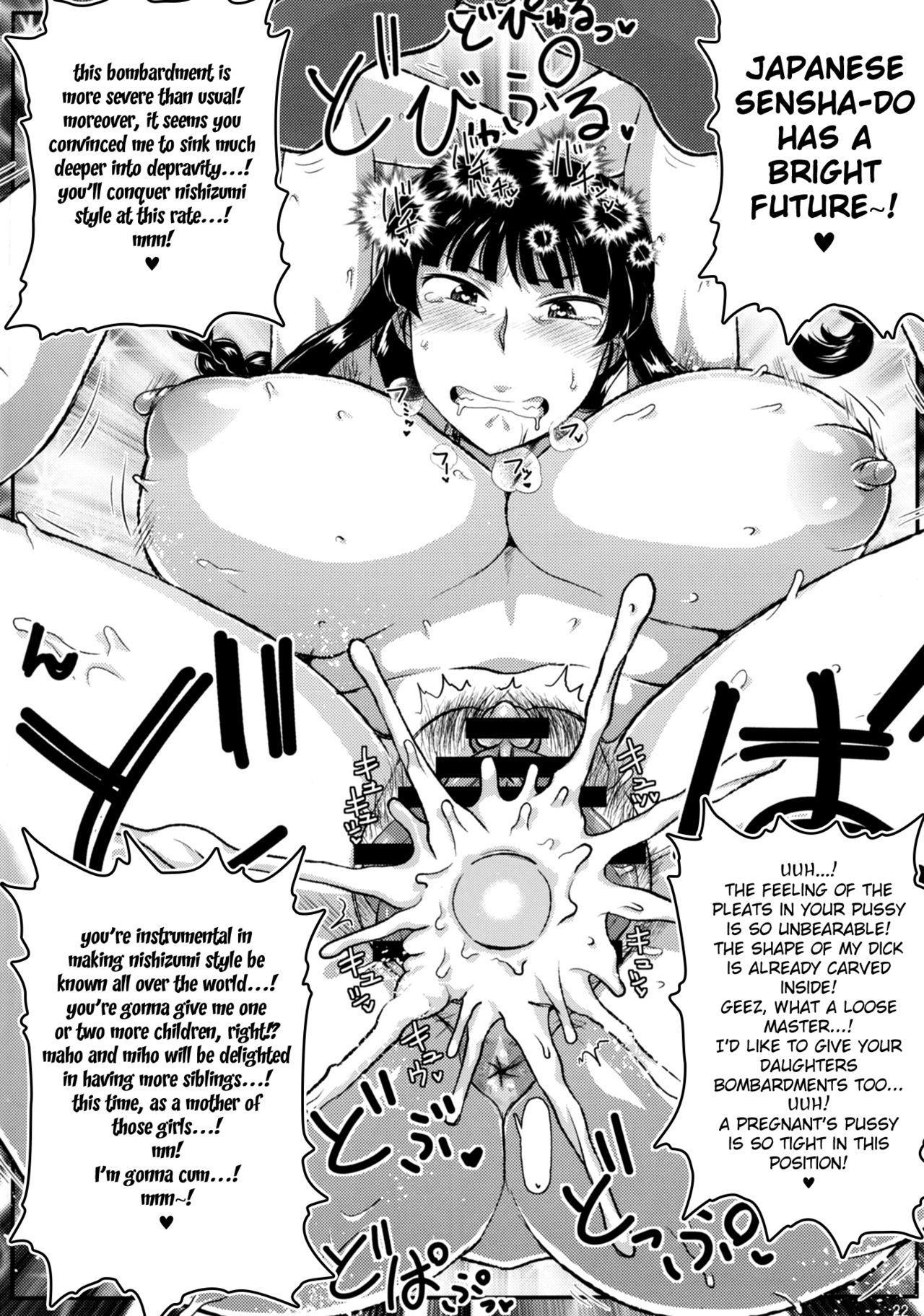 Girl?s & Semen III Nishizumi Shiho no Moteamashita Ureure Body o Chuunen Chinpo de Soutou Sakusen! Iemoto Ransou ni Idenshi Seichuu Butai Shinkou Kaishi 22