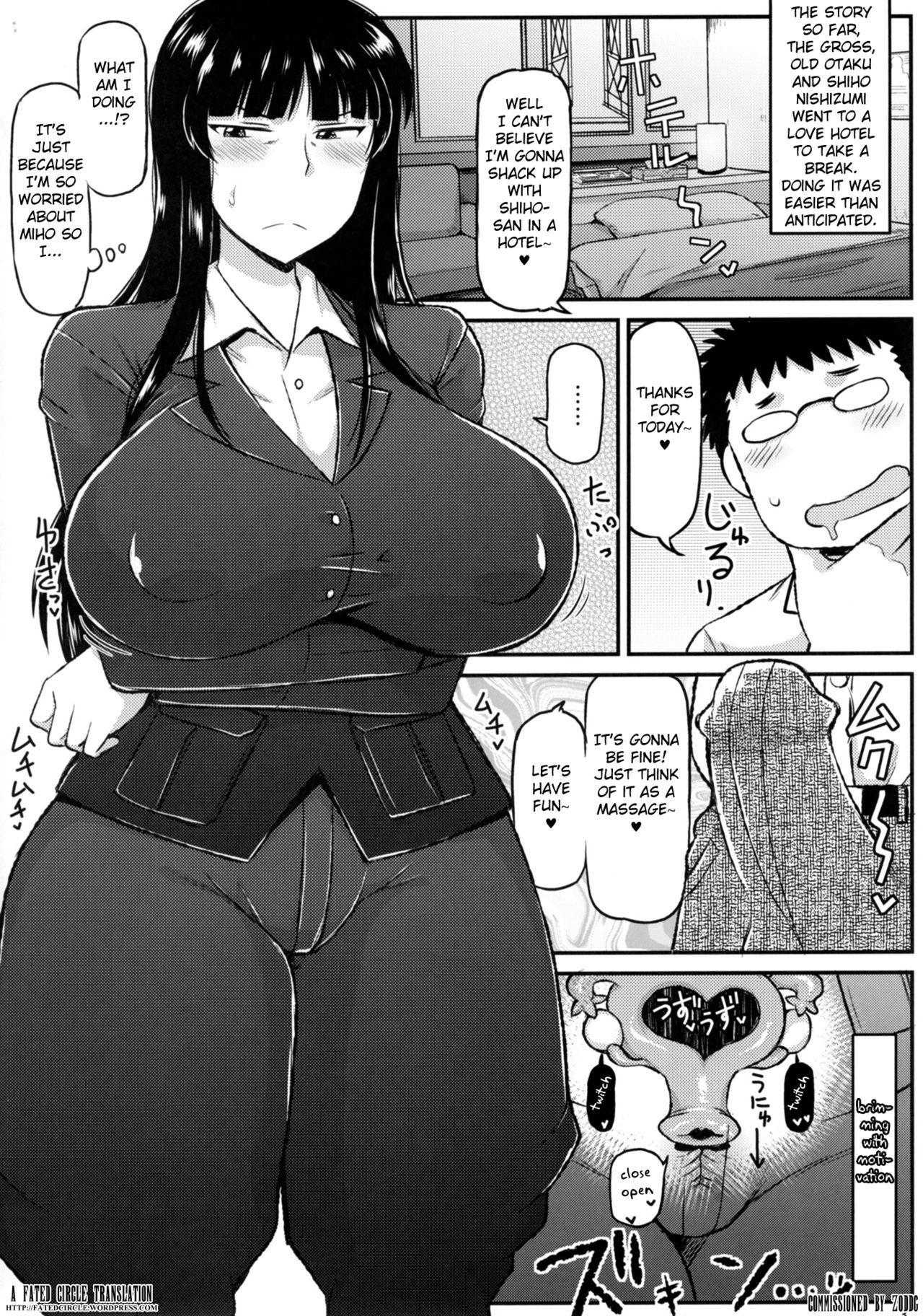Girl?s & Semen III Nishizumi Shiho no Moteamashita Ureure Body o Chuunen Chinpo de Soutou Sakusen! Iemoto Ransou ni Idenshi Seichuu Butai Shinkou Kaishi 3