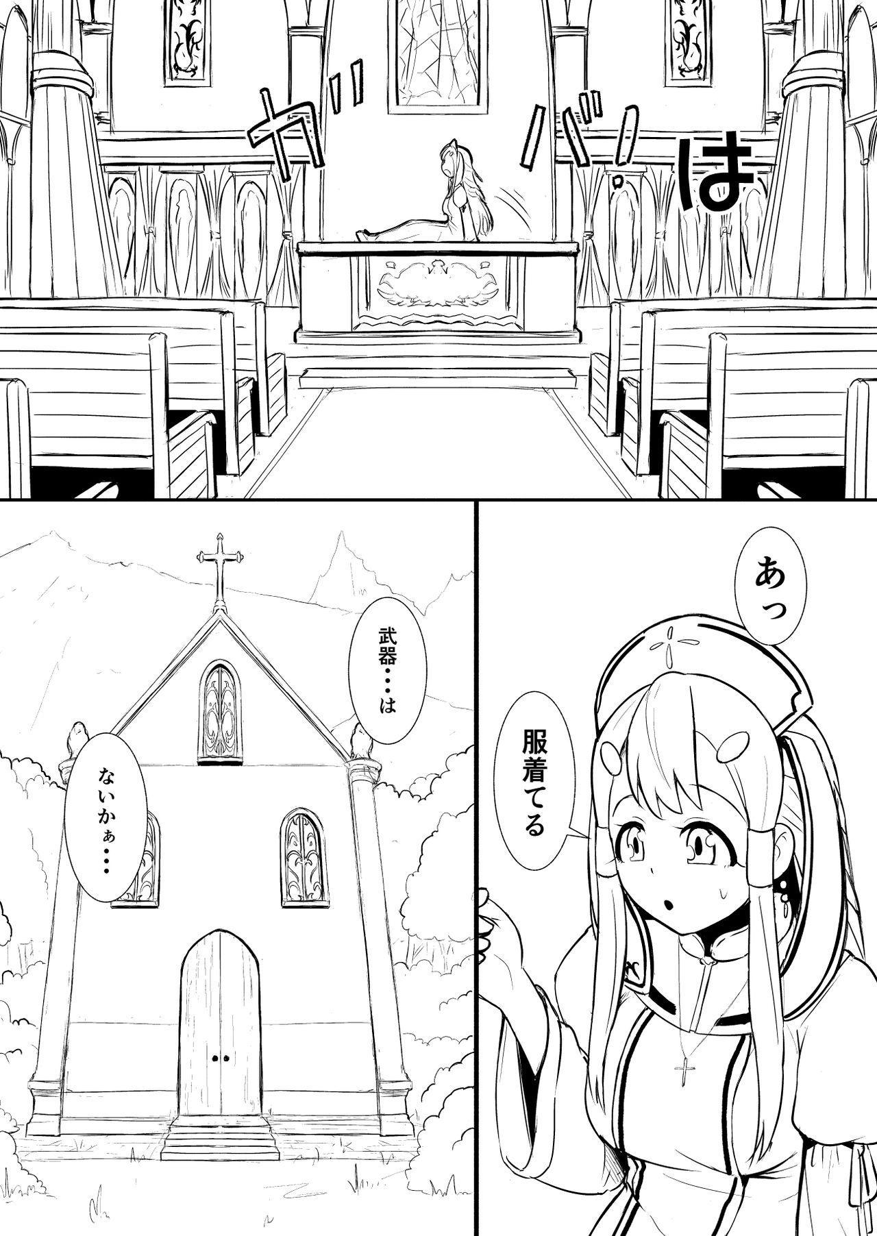 Henkyou no Seijo 13