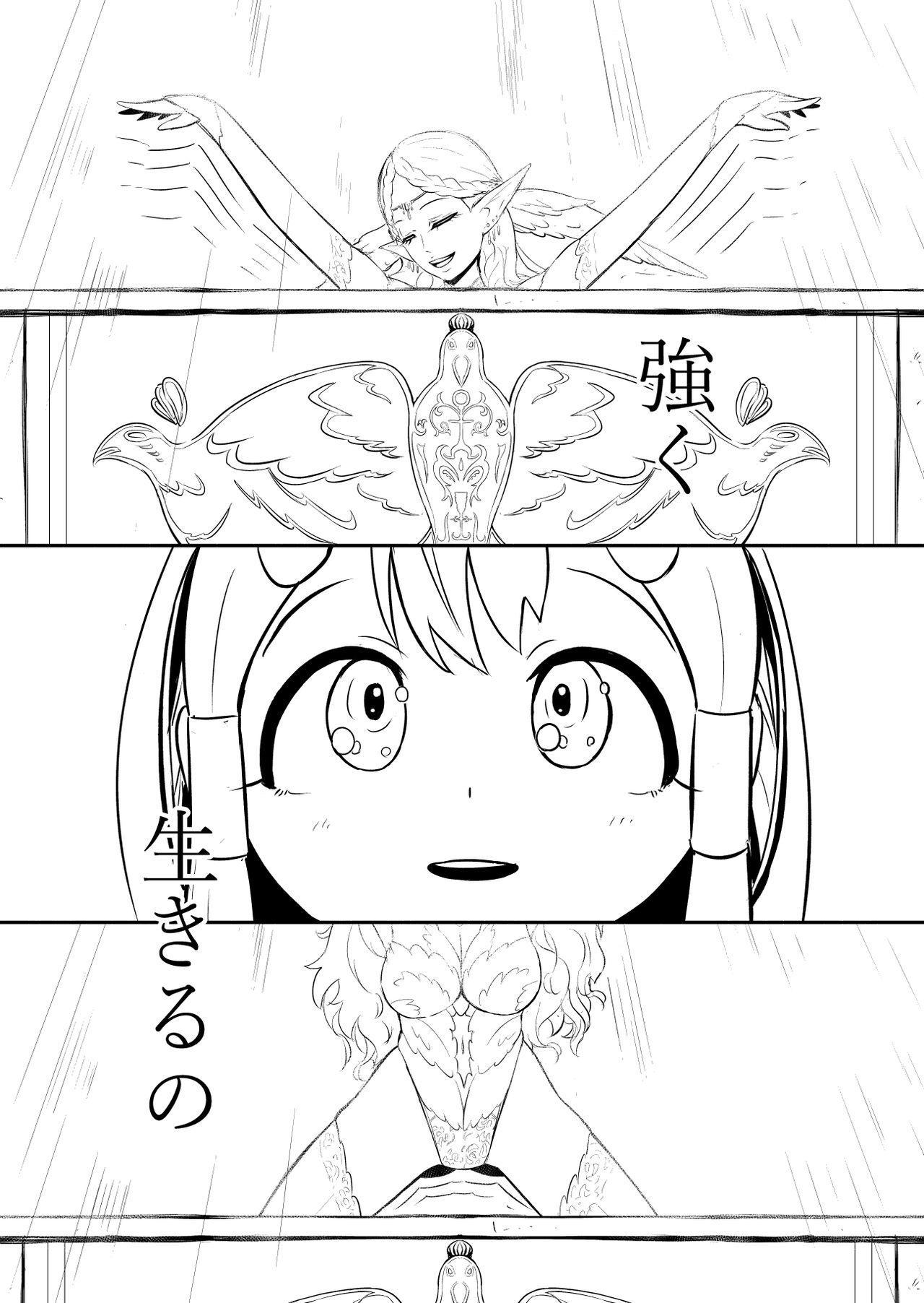 Henkyou no Seijo 15