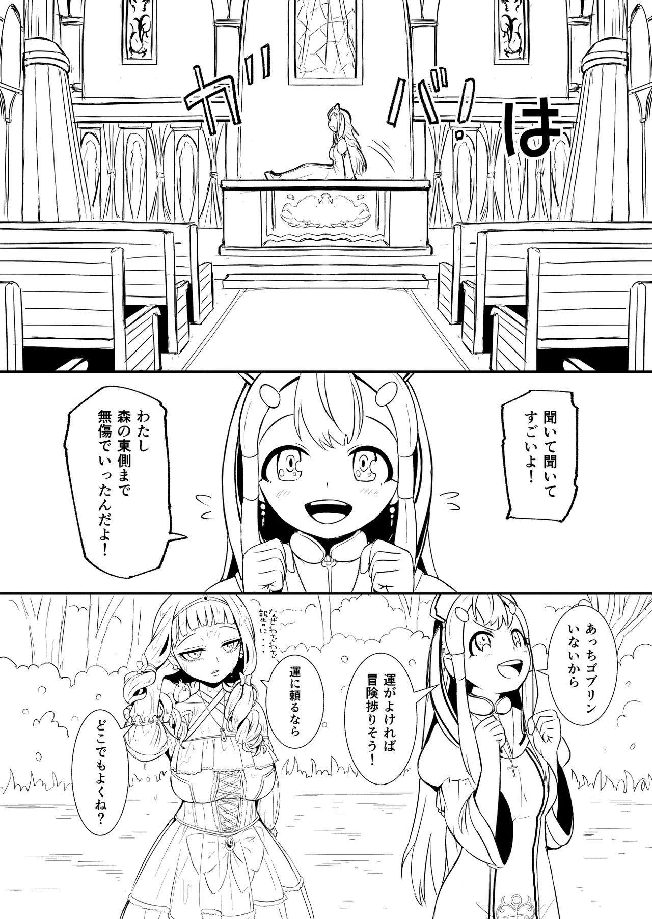 Henkyou no Seijo 25
